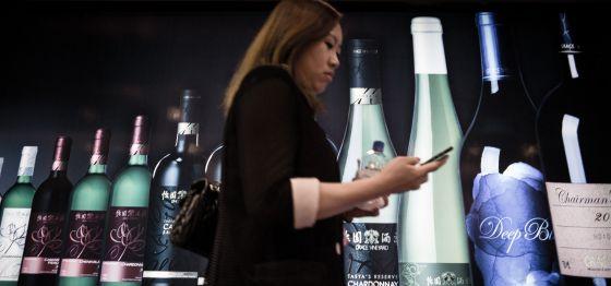 El Mercado del vino en China